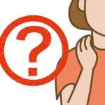 頸椎椎間板ヘルニアの原因とは?スマホ首にも注意!